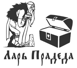 Логотип Ларь Прадеда