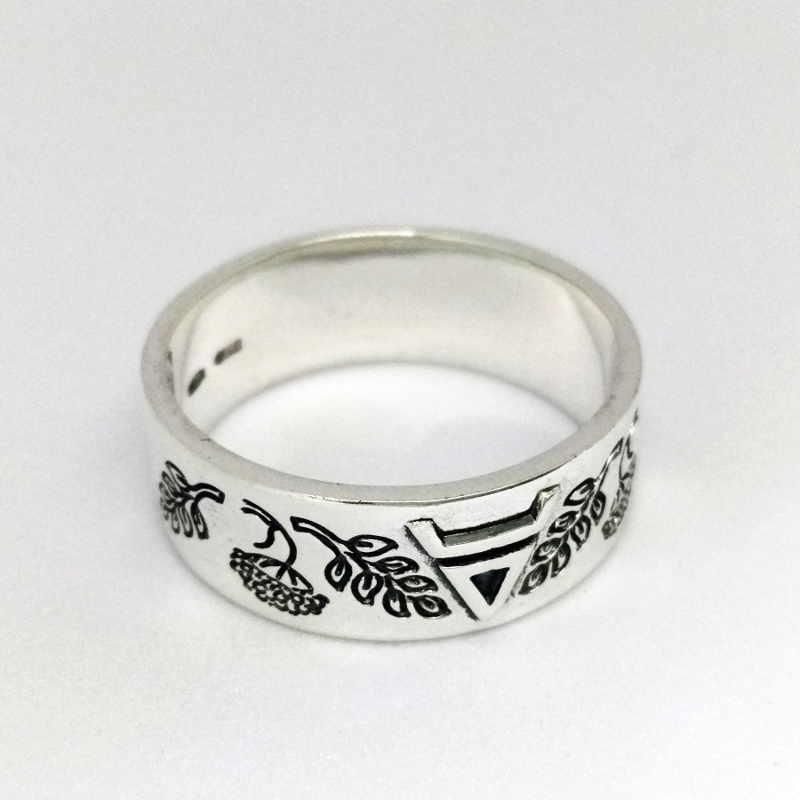 Кольцо Серебряное Велес с Рябиной